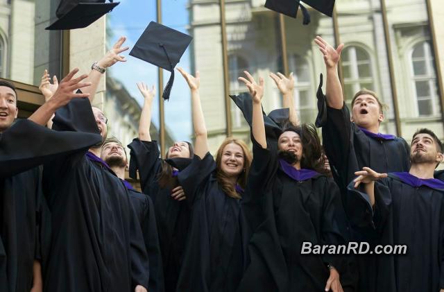 Las 10 mejores universidades de Latinoamérica