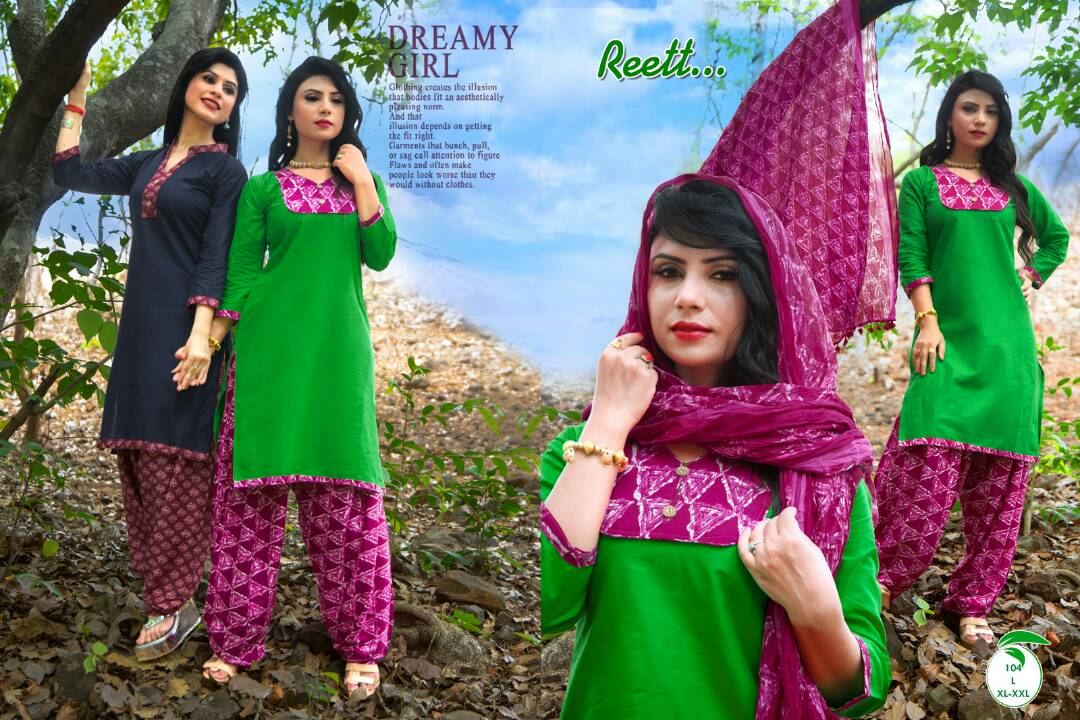 Reett – Designer Cambric Loan ReadyMade Patiyala Salwar Suit