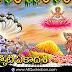 Nice 2019 Mukkoti Ekadasi Wishes in Telugu HD Images Nice Ekadasi Greetings Pictures Online Whatsapp Messages in Telugu Top Mukkoti Ekadasi Telugu Quotes Images