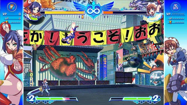 Arcana Heart 3 - Captura 3