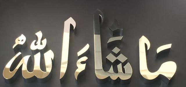 Jasa Pembuatan Huruf Timbul 3D Stainless Kaligrafi Murah di Malang, Batu, Blitar, Kediri, Pasuruan