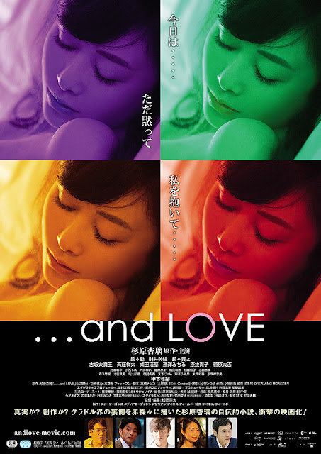 Sinopsis Film Jepang: ...and Love (2017)