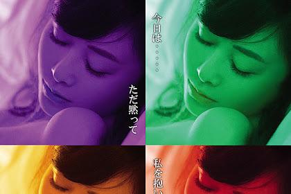 Sinopsis ...and Love (2017) - Film Jepang