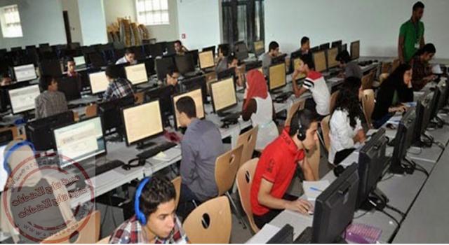ننشر تعديلات قواعد تنسيق الثانويه العامه للقبول بالجامعات للعام 2016-2017