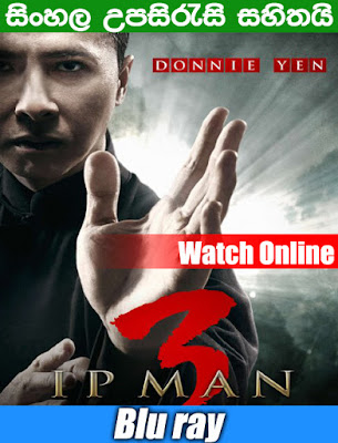 Ip Man 3 Full movie watch online with sinhala subtitle