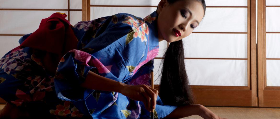 Сексуальные отношения в японской семье приложения тюнинг автомобилей скачать