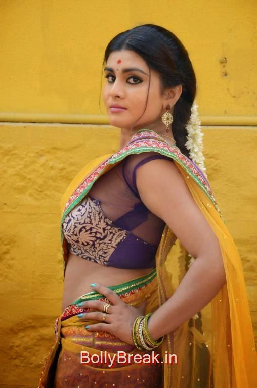 Harini Stills, Hot Pics Of Actress Harini In Indraganti Creative Movies Production No 4 Opening