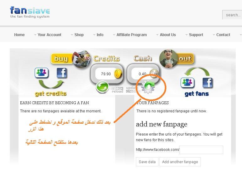 الربح من Face book , Youtube , Twitter , Traffic view + مجموع الاثباتات الشخصية 74 € 9.jpg