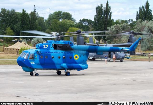 оМі-14ПЧ морської авіації пройде капітальний ремонт