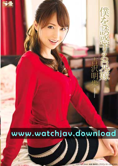 www.watchJAV.download_JAV Video With Eng Sub SOE-936 Akiho Yoshizawa