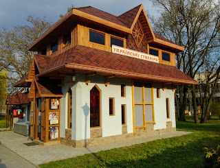 Миргород. Сувенирные магазины