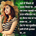 Latest hindi shayari image for girlfriends