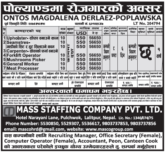 Jobs in Poland for Nepali, Salary Rs 56,650