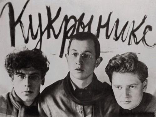 Photographie des KOUKRYNIKSy (KOUprianov, KRYlov, NIKolaï Sokolov)