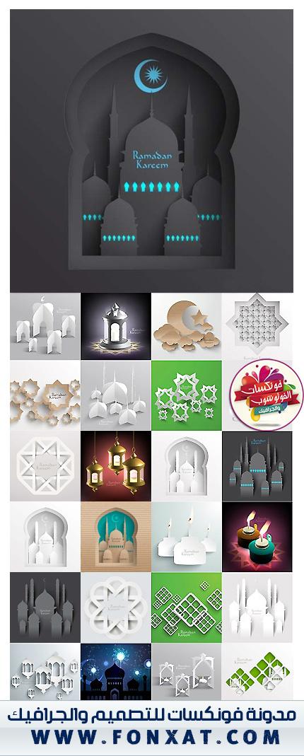 مجموعة من ملفات الفيكتور 3d خاص رمضان 2019