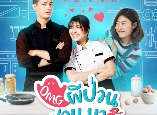 Oh My Ghost 2018 Subtitle Indonesia