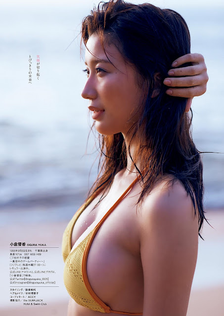 Ogura Yuka 小倉優香 Weekly Playboy No 34-35 2017 Images