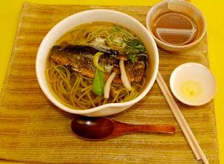 Japanese Lunch Uji Japan