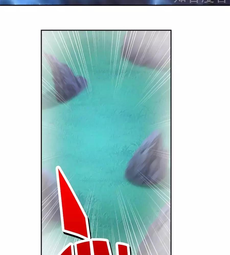 Khuynh Thành Cuồng Phi Của Tà Vương chap 108 - Trang 44