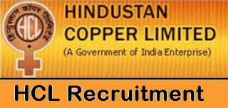 HCL Recruitment 2018 – 177 Executive Posts | Apply Online @www.hindustancopper.com