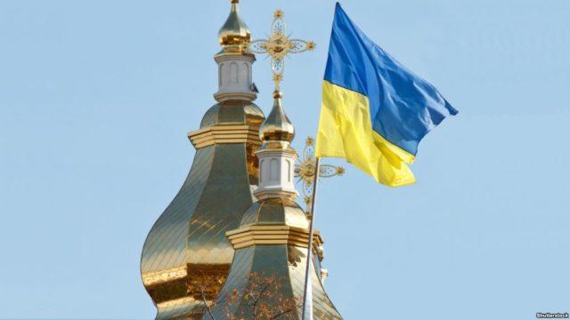 """""""Треба почекати"""" - автокефалію Української церкви перенесли"""