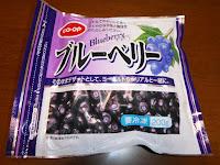 CO・OP  冷凍ブルーベリー