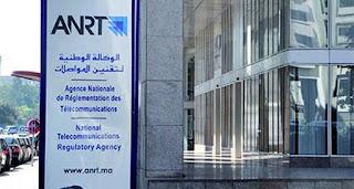 الحكومة تعين مديرا جديدا مؤقتا لوكالة ANRT