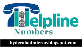 Just Dial Toll Free Number to Know information of Public Servies