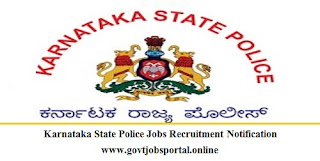 Karnatak-state-police-jobs-recruitment-notification