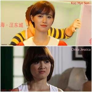 Chika Jessica mirip artis korea