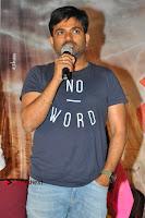 Rakshaka Bhatudu Telugu Movie Audio Launch Event  0050.jpg