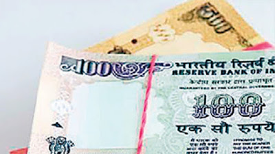 Increase Dearness Allowance