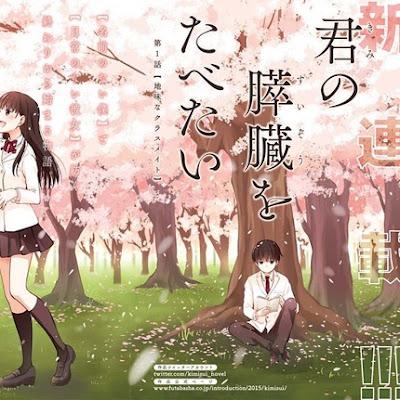 Kimi no Suizou wo Tabetai recibirá película de anime en 2018