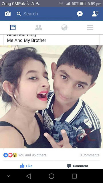 ankita dave with her brother