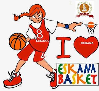 Κλήση και επιλογή αθλητριών για προπόνηση την Τετάρτη στις 17.30 στο Σαλπέας