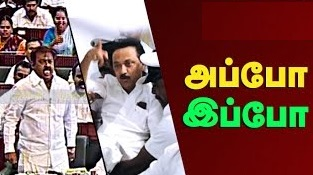 Vijayakanth vs MK Stalin as Leader of the Opposition | Mavali Answers