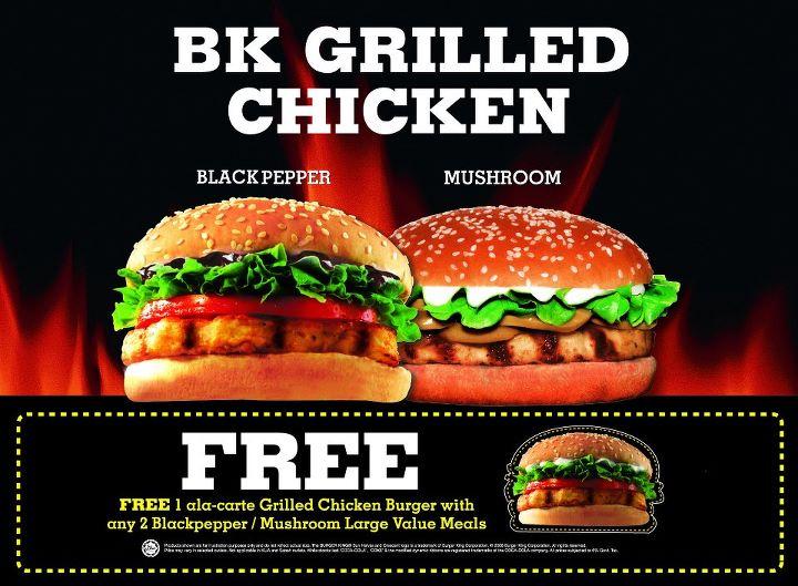 Carte Burger King.Malaysia Freebies Burger King Free Ala Carte Grilled