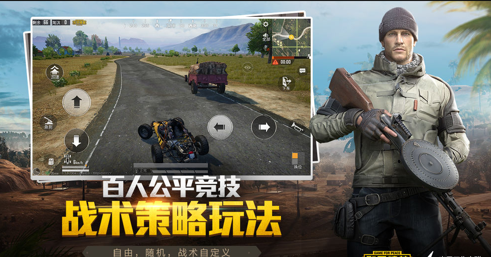 Cara Instal Game For Peace Tencent di Android - Retuwit ...