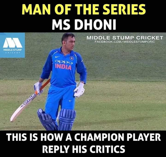 dhoni man of the series against Australia 2019 smartcric