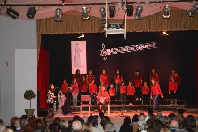 Ξεκινούν οι πρόβες της παιδικής-νεανικής Χορωδίας ΤΕΛΕΣΙΛΛΑ