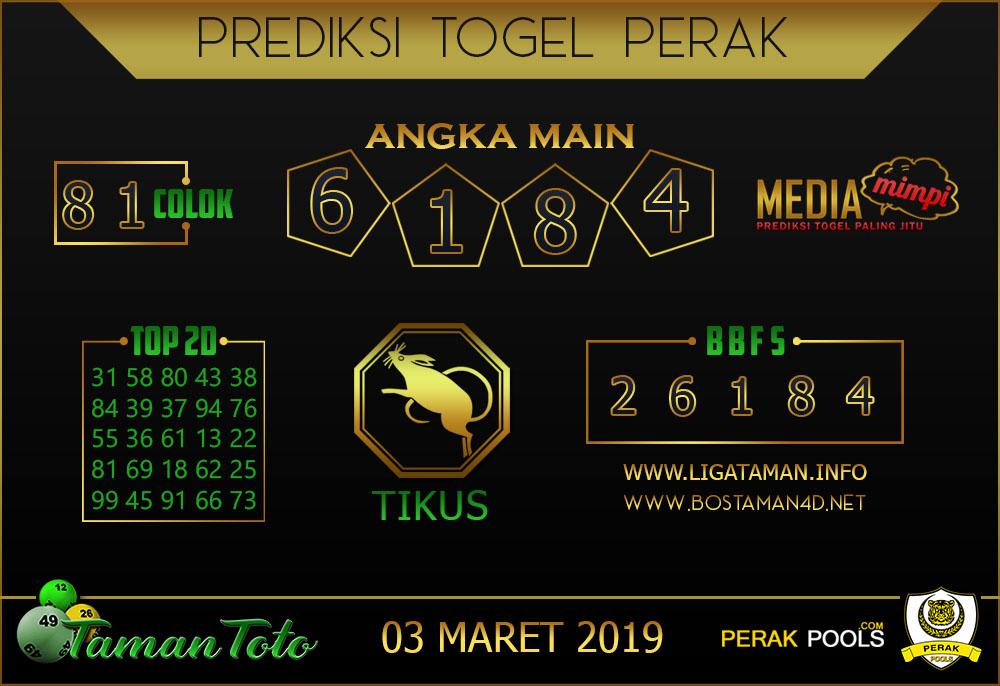 Prediksi Togel PERAK TAMAN TOTO 03 MARET 2019