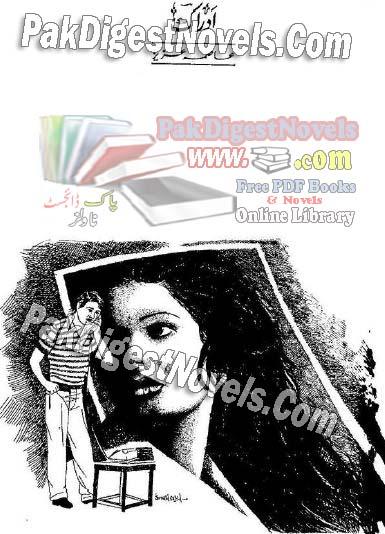 Adraak By Aasma Aziz Pdf Free Download