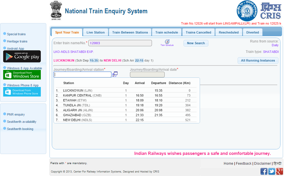 Train status live and train live enquiry
