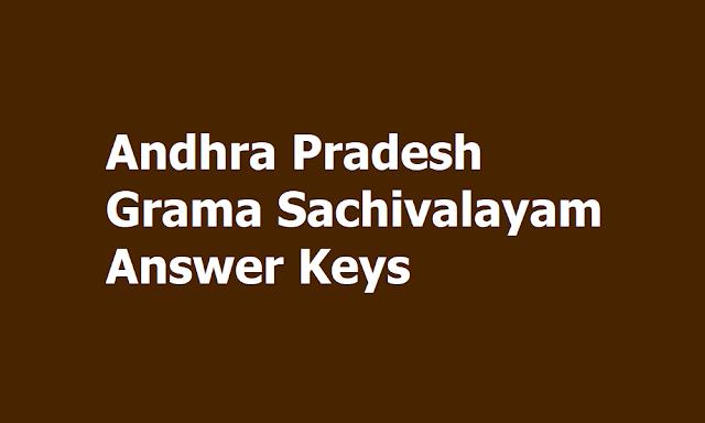 AP Grama Sachivalayam Answer Keys 2019 on gramasachivalayam.ap.gov.in