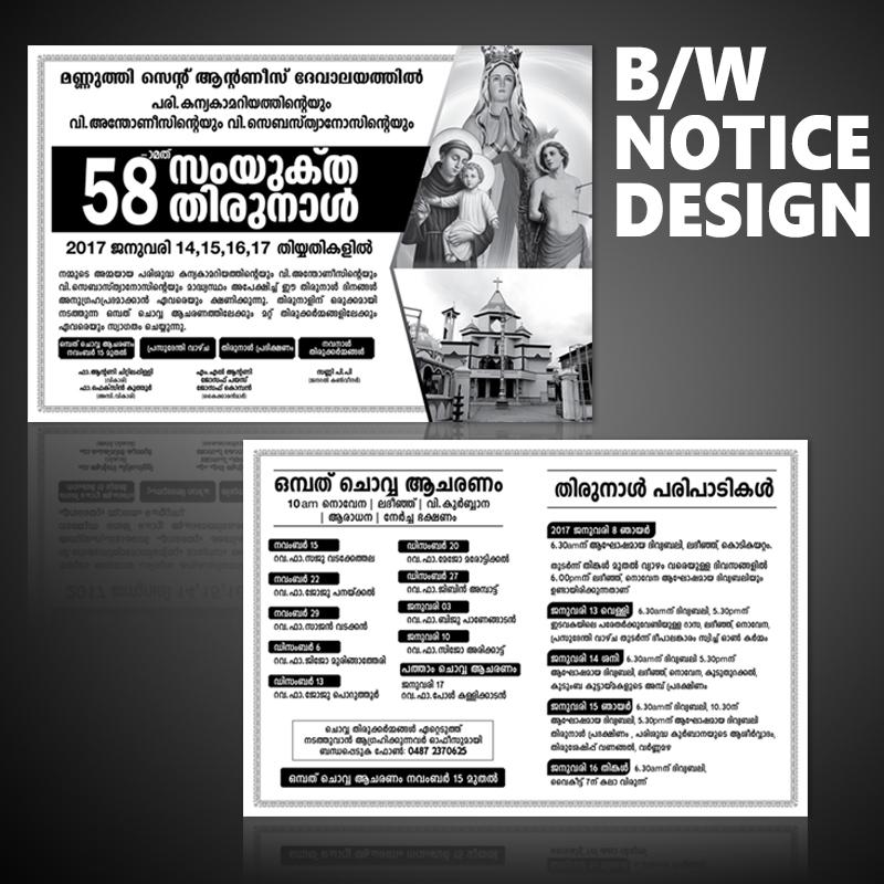 vibrantdezigns, Graphic Designing Logo Designing, Brochure