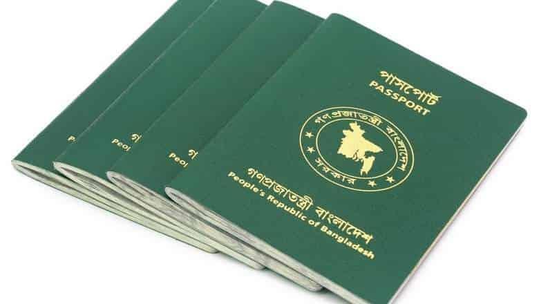 passport machine readable