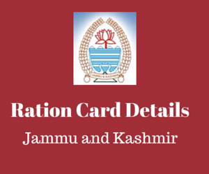 Ration_card_details_jammu_and_kashmir