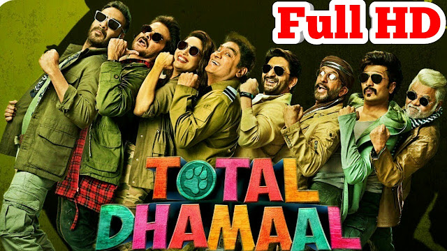 watch online TOTAL DHAMAL movie and download in mobile