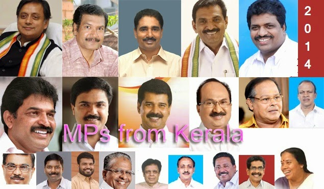 MPs_from_Kerala