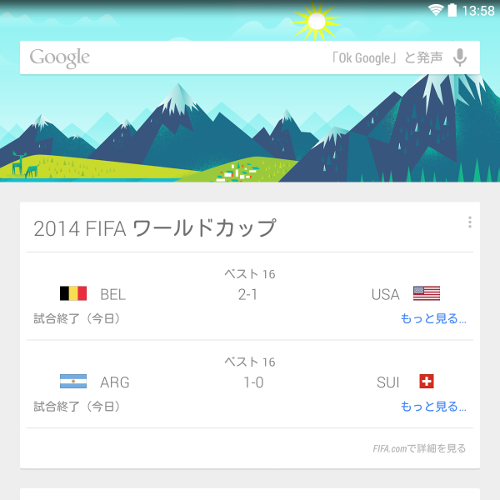 ついに「Ok Google」が日本語に対応_3